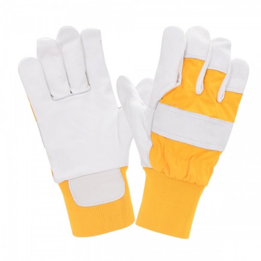 Pracovné rukavice X-SUPERIOR WINTER